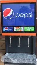汉堡店可乐机冷饮机厂家供应