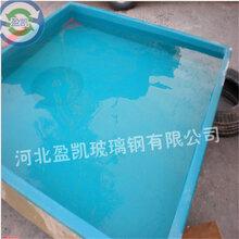 玻璃钢饭店水产槽A普安玻璃钢饭店水产槽A玻璃钢饭店水产槽价格图片
