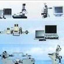 开封仪器检测机构图片