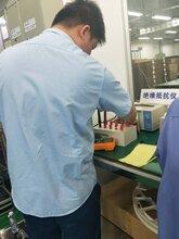 湘潭市快速出仪器校准证书机构图片