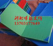 陕西中小学体育器材生产厂家