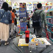 约克澄海玩具参展广州玩具展大放异彩图片