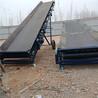 辽宁省抚顺鲁晨机械包装箱皮带输送机10米长带式传送机厂家