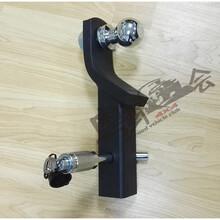 拖车臂套装带锁插销拖车臂拖车球头插销锁2英寸球头现货图片