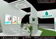 西安展臺策劃設計公司西安展臺設計制作公司展位特裝