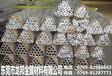 江蘇5456高耐腐蝕精密鋁管