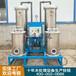 廠家供應20T食品級全自動軟化水設備不銹鋼軟化器