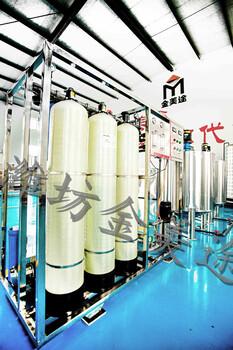 【玻璃水生产设备价格_吉林玻璃水生产设备的厂家,玻璃水生产设备_玻璃水生产设备图片】-中国工业网