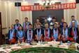 廣東餐飲加盟內蒙古草原美味沙蔥羊肉銷售代理
