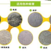 北京灌浆料厂优游娱乐平台zhuce登陆首页销售图片