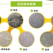 北京灌浆料厂家销●售图片