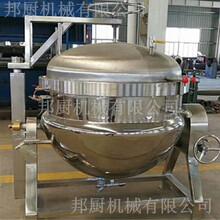 全新夾層鍋-不銹鋼夾層鍋定制圖片