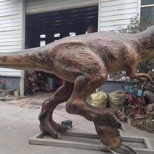 鄭州周邊動態仿生仿真恐龍侏羅紀恐龍展商業展覽租賃