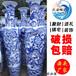 景德镇陶瓷大花瓶青花手绘装饰大花瓶厂家