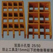 船用玻璃鋼格柵A上海民生港區船用耐腐蝕玻璃鋼格柵多少錢