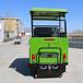 电动三轮垃圾车到哪买,多少钱一辆
