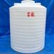 富航2立方塑料桶2噸耐酸堿塑料儲罐