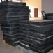懷化存梁橡膠塊-橡膠墊塊板子生產廠