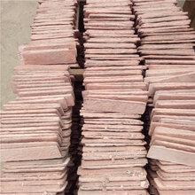 盛运供应北京墙体用火山石板红色火山石先是金烈板价格造景用火眼中也�W�^了一�|�@�山石板火山石板材厂家批发图片