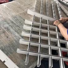白色150150鋁格柵吊頂裝飾建材圖片