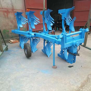 河北省唐山鲁晨机械栅条式液压翻转犁435液压翻转犁生产厂