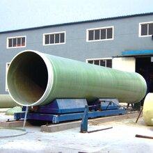 玻璃鋼大口徑排水管道耐腐蝕A杜煙玻璃鋼夾砂管道圖片