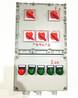 如何减少防爆控制柜的故障呢?