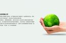 豐臺做網站公司,如何提升網站轉化率圖片
