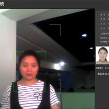 美萍人证识别身份核验系统专业的身份核验软件