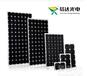 哈爾濱太陽能發電,哈爾濱太陽能路燈,哈爾濱太陽能監控