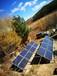 供應哈爾濱水利監控用太陽能電池板、氣象監測太陽能電池板