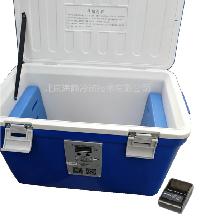 GSP认证医药保温箱冷藏箱品试剂耗材疫苗专用2-8度保温箱短信报警图片