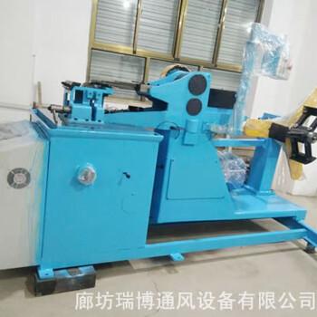 不锈钢螺旋风管机全自动螺旋风管机