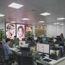 重庆软件开发公司,APP原生定制开发,企业管理系统