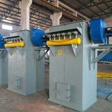 源头厂家生产直销PPC气箱脉冲袋式除尘器