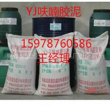广东肇庆耐酸瓷砖,/耐酸胶泥图片
