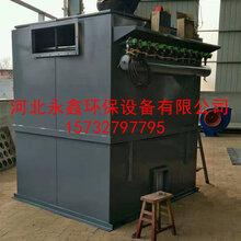 DMC单机工业脉冲布袋除尘器家具厂中央除尘系统环保设备支持定制