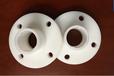 廠家批發PP法蘭軸向型法蘭盤活套法蘭管件管材