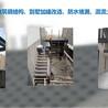 北京别墅改造公司排名