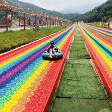 彩虹橋滑梯滑道幼兒園大型滑梯室外組合滑梯戶外大型組合滑滑梯