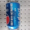 陜西西安可樂易拉罐等激光刻字打標加工機器出租銷售