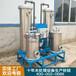 新泰6T全自動軟化水處理客戶滿意