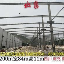 天源二手钢结构出售南充大型二手钢结构厂房,欢迎订购图片