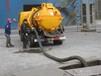 六合区清理化粪池价格六合专业化粪池清理公司