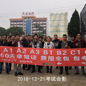 外地户籍在广州增驾A1什么条件增城考大客车多少钱
