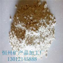 恒州礦業供應氫氧化鈣工業級氫氧化鈣ph值調節用熟石灰圖片
