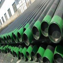 J55石油套管K55石油套管,N80石油套管,P110石油套管