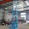 北京升降平台厂家定做导轨升降货梯固定升降平台
