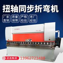 100T/4000100T4米液压数控折弯机