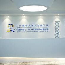 建筑行业甲级网查业绩提供符合施工总承包特级标准